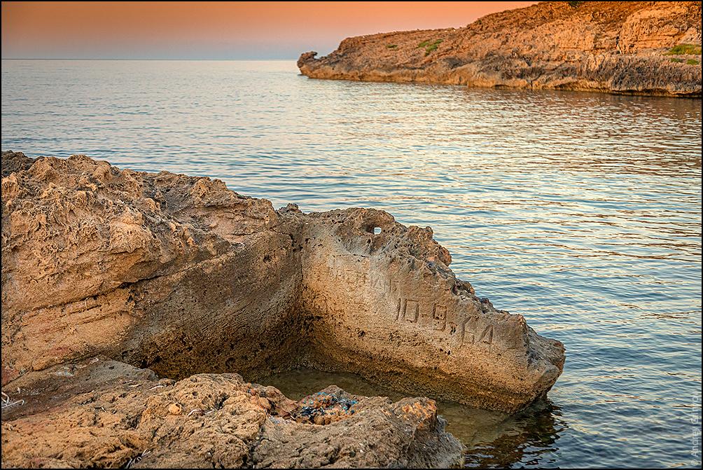 http://anagr.com/internet/Greece/Skyros/Skyros-040.jpg